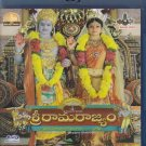 Sri Rama Rajyam Telugu Blu Ray (2012) * Balakrishna, Nayantara, Srikanth