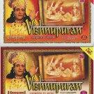 Vishnupuran - Complete TVSerial Hindi SDVD Set (B.R. Chopra's, Ravi Chopra) 2003