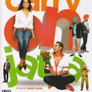 Carry On Jatta Punjabi DVD Stg: Gippy Grewal, Mahie Gill 2012 (US Seller)
