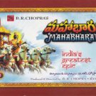 Mahabharatam (B.R. Chopra) (8 DVDs) Telugu DVD (Doordarshan TV Serial)