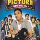 Mere Dost Picture Abhi Baki Hai -  Suniel Shetty, Udita Hindi DVD w/Eng Subtitle