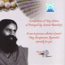 Yog Science Swami Baba Ramdev- 4 DVD pack Yoga Sutras for Weekly Yoga Practices