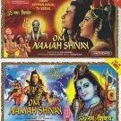 Om Namah Shivay - Complete TV Serial Hindi DVD Set (1997)(Dheeraj Kumar,Zuby)