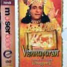 Vishnupuran - Complete TVSerial Hindi DVD Set (B.R. Chopra's, Ravi Chopra) 2003