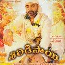 Shirdi Sai Telugu CD (2012 / Indian / Tollywood / Cinema) * Akkineni Nagarjuna