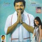 Saguni (2012) Tamil DVD * Karthi, Pranitha, Santhanam, Prakash Raj, Radhikaa