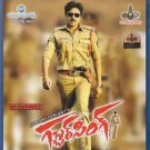 Gabbar Singh Telugu Blu Ray (2012 / Tollywood / Indian / Cinema) * Pawan Kalyan