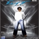 Sivaji The Boss Tamil DVD (Ayngaran) w English Subtitles*Rajini Kanth,Shreya