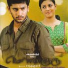 Mounaguru Tamil DVD (Ayngaran) (South Indian/ Film/ Cinema/ Movie) (2012)