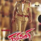 Gabbar Singh Telugu DVD (2012 / Tollywood / Indian / Cinema) * Pawan,Shruti hass