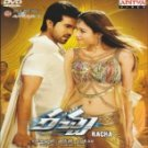 Racha Telugu DVD (South Indian/ Telugu/ Movie / Cinema/ Film) (2012) *Ram Charan