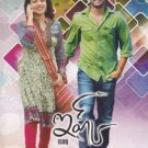 Ishq Telugu DVD (South Indian/ Tollywood/ Cinema/ Movie/ Film)2012 *Nitin,Nithya