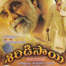 Shirdi Sai Telugu DVD (2012/Tollywood/Indian/Cinema)*Akkineni Nagarjuna,Srikanth