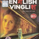 English Vinglish Hindi DVD (2012/Bollywood/Indian/Cinema) * Sridevi,Adil Hussain
