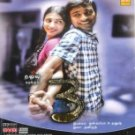 3 (Moonu)Tamil DVD (SouthIndian/Kollywood/Cinema/Movie/film)Why this kolaveri di