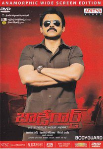 Bodyguard Telugu DVD (2012/Indian/Tollywood/Cinema/English Subtitles)* Venkatesh