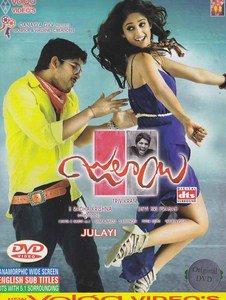 Julayi Telugu DVD (2012/Indian/Tollywood/Cinema/English Subtitles)*Allu Arjun