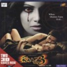Raaz 3 Hindi Blu Ray in 3D (2012/Bollywood/Indian/Cinema)* Emraan Hashmi,Bipasha