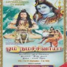 Om Namah Shivay Tamil Dvd Set (w/English Subtitles) (Part 1) (Set 1) (Vol 1-21)