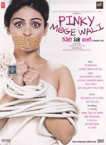 Pinky Moge Wali Punjabi DVD (2012/Indian/Cinema)*Neeru Bajwa,Rana Jung Bahadhur