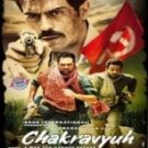 Chakravyuh Hindi DVD (Bollywood/Cinema/Film/Movie/Indian) 2012 *Arjun Rampal