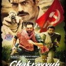 Chakravyuh Hindi DVD (Hindi Movie / Bollywood Film / Indian Cinema DVD) (2012)
