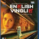 English Vinglish Hindi Blu Ray (2012/Bollywood/Indian/Cinema/Film) * Sridevi,Adil