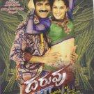 Daruvu Telugu DVD (2012/Tollywood/Indian/Cinema/with EnglishSubtitles)*Ravi Teja