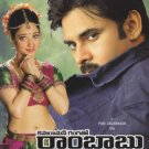 Cameraman Gangatho Rambabu Telugu DVD (2013/Tollywood/Indian)* Pawan, Tamanna