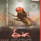 Eega Telugu DVD (2012) - Sudeep, Nani - S.S. Rajamouli (South Indian Film DVD)