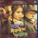 Matru Ki Bijlee Ka Mandola Hindi Blu Ray (Bollywood/Film/Cinema) Imran Khan
