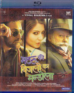 Matru Ki Bijlee Ka Mandola Hindi Blu Ray (Bollywood/Film/Cinema) Imran Khan