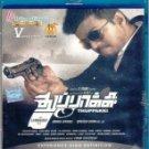 Thuppakki Tamil Blu Ray (2012/Cinema/Film/English Subtitles/Uncut)* Vijay, Kajal