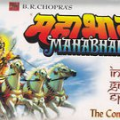 Mahabharat Hindi TV Series   (B.R.Chopra, Ravi Chopra) (Doordarshan Series)