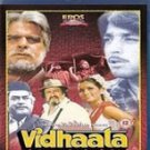 Vidhaata Hindi Blu Ray (Bollywood/Cinema/Film) Stg Dilip Kumar, Shammi Kapoor