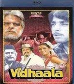 Vidhaata Hindi Blu Ray (Bollywood/Cinema/Film) Stg Dilip Kumar, Shammi Kapoor