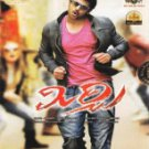 Mirchi Telugu DVD  (Film/Tollywood/Movie/2013/Cinema) (Prabhas,Anushka,Richa)