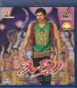 Mirchi Telugu Blu Ray (Film/Tollywood/Movie/2013/Cinema) (Prabhas,Anushka,Richa)