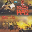 Sadda Haq Punjabi DVD (Indian,Movie,Film,Cinema)*(Kuljinder Singh Sidhu)