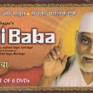 Sai Baba Complete Hindi DVD Set (Show/Mythological/Educational)