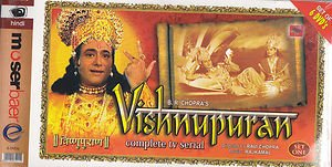 Vishnupuran Hindi DVD Set  (Indian/Mythological/Religion/Film)