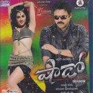 Shadow Telugu BluRay (Tollywood/Film/Movie/Cinema) (Venkatesh,Taapsee Pannu)