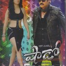 Shadow Telugu DVD (Tollywood/Film/Movie/Cinema/2013) (Venkatesh,Taapsee Pannu)