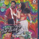Baadshah Telugu Blu Ray (Tollywood/Movie/Film/Cinema)(Siddharth, Kajal Agarwal)