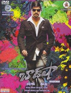 Baadshah Telugu DVD (Tollywood/Movie/Film/Cinema/2013)(Siddharth, Kajal Agarwal)
