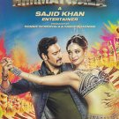 Himmatwala 2013 Hindi DVD (Bollywood/Film/Indian/Cinema) (Ajay Devgan)
