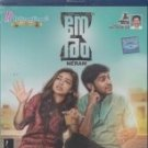 Neram Malyalam Blu Ray (2013/Film/Bollywood/Cinema/Movie/Nivin Pauly)
