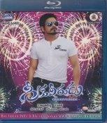 Greekuveerudu Telugu Blu Ray (2013/Film/Cinema/Nagarjuna/Nayanatara)