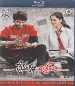 Prema Katha Chitram Telugu Blu Ray (Tollywood/2013/Nanditha/Hindi)