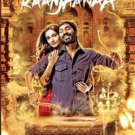 Raanjhanaa Hindi DVD (Bollywood/Film/2013) (Dhanush, Sonam Kapoor)